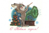 Happy New Year! hare conductor gramophone christmas tree