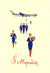 March 8. airplane flight attendant