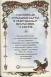 Московский сувенир No. 007 725