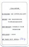Нидерланды. De Dageraad - Lustrum Spel