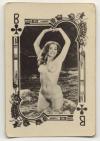 Эротические игральные карты СССР
