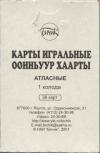 Гостиница Лена Якутск