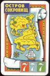 Игральные карты пиратские Остров сокровищ