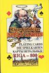 Rigas jubilejas Riga 800