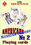 Americano Russian parody № 2