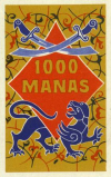 1000 Manas