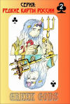 Playing Cards Greek Gods