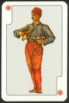 No.2114 Vienna Melange