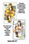 Historical transformational playing cards