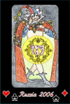 Эротические карты Чёрный Палех 189-190 лет.