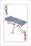 Любимые картишки