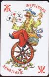 Ukrainian deck Folk fun