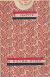 Anti-religions Extra fine №-701
