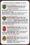 век XVII cторiччя