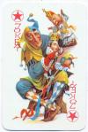 Игральные карты Salon Karte № 66 Германия