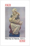 Motherhood. Breastfeeding mother baby.