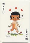 Love is... Liebe ist...