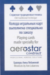Playing cards Aerostar