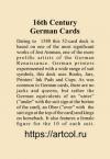16-й век Немецкие карты