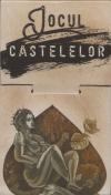 Игральные карты Молдавские Jocul castelelor