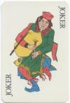 Болгария рекламные игральные карты Bulgartabac