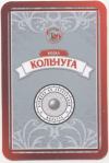 Promotional deck of Vodka Kolchuga